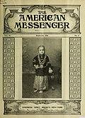 American messenger (7619) (14781597782).jpg