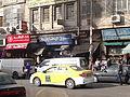 Amman DownTown, Saqef Alsale. 44.JPG
