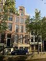 Amsterdam - Oudezijds Achterburgwal 225.jpg