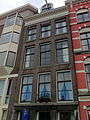 Amsterdam - Prins Hendrikkade 80.jpg