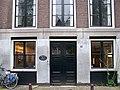 Amsterdam Lauriergracht 12 door.jpg