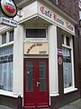 Amsterdam Laurierstraat 101 door from the corner.jpg