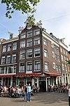 amsterdam nieuwmarkt 15 i - 3846