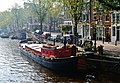Amsterdam Prinsengracht 38.jpg