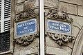 Angle boulevard de Magenta rue des Vinaigriers (Paris) 01.jpg