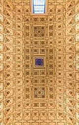 Antecabildo, Catedral de Sevilla, Sevilla, España, 2015-12-06, DD 118-120 HDR.JPG
