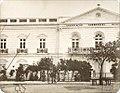 Antiga Associação Comercial, Recife.jpg