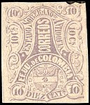 Antioquia 1873 10c Sc14 unused.jpg