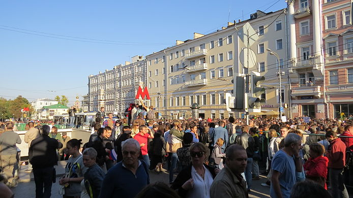 Antiwar march in Moscow 2014-09-21 1789.jpg