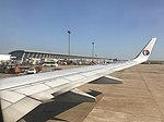 Apron of Shanghai Pudong International Airport 20170818-1.jpg