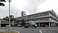 Arao city hall.JPG