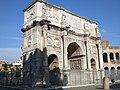 Arc de Constantí, Roma (febrer 2009) - panoramio.jpg