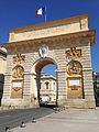 Arc de triomphe Montpellier.jpg