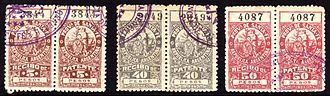 Postage stamps and postal history of Argentina - 1898 revenue stamps of Santa Fe province in Argentina.