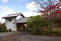 Arima Grand Hotel13n3200.jpg