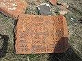 Arinj khachkar, old graveyard (259).jpg