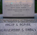Armenian Heritage Park Providence Family Stone.png