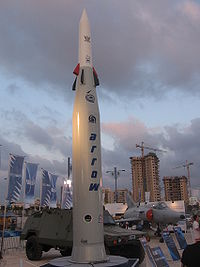 Arrow Missile Exhibition I.JPG