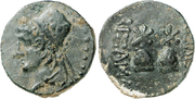 Arsames II 230 BC Coin.png