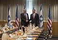 Ash Carter visit to Israel. 161212-D-GO396-0125 (31594697575).jpg