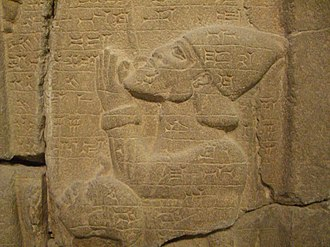 Victory stele of Esarhaddon - Closeup of the supplicant ruler