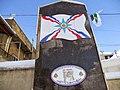 Assyrian Society in Lebanon.jpg