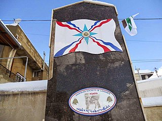 Assyrians in Lebanon
