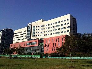 Assuta Medical Center - New Assuta hospital building in Ramat HaHayal