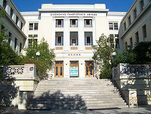 Το κεντρικό κτίριο του Πανεπιστημίου.