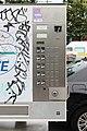 Automate d'échange de seringues, rue du Faubourg-Saint-Martin (Paris) 07.jpg