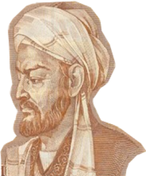 Proof of the Truthful - Avicenna, the proponent of the argument, depicted on a 1999 Tajikistani banknote