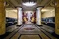 Avtovo metro station Saint Petersburg.jpg