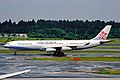 B-18801 A340-313X China Airlines NRT 21MAY03 (8423398296).jpg