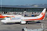 B-5562 - Okay Airways - Boeing 737-8HO(WL) - TSN (14111595129).jpg