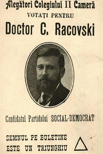 Christian Rakovsky - Advertising, Parliamentary elections, 1916