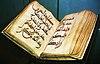On birinci yüzyıl el yazması Kuzey Afrika Kur'ân'ı (British Müzesi).