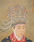 B Song Dynasty Empress of Yingzong.JPG