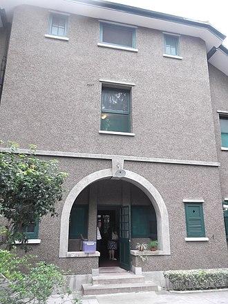 Wukang Road - Former Residence of Ba Jin at 113 Wukang Road.