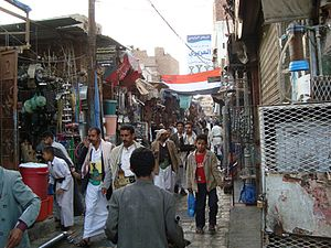 Bab al-Yaman - Image: Bab al Yaman Yemen Sanaa