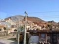 Babol Abad - panoramio.jpg