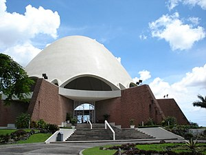 Religion in Panama - Bahá'í House of Worship, Panama City, Panama