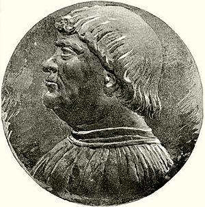 Tamás Bakócz - Tamás Bakócz (memorial coin)
