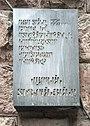 Balade du musée Sarian (Erevan) jusqu'à la rue Amiryan - 27.JPG