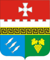 Coat of arms of Balaklava