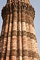 Balcony on Qutub Minar.JPG