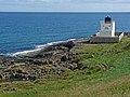 Bamburgh Lighthouse - geograph.org.uk - 2004374.jpg