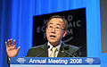 Ban Ki-moon - World Economic Forum Annual Meeting Davos 2008.jpg