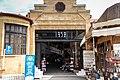 Bandabuliya bazaar Nicosia (43006773804).jpg