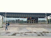 Bangabandhu International Conference Center (03).jpg