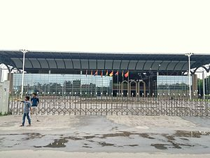 Bangabandhu International Conference Center - Bangabandhu International Conference Center